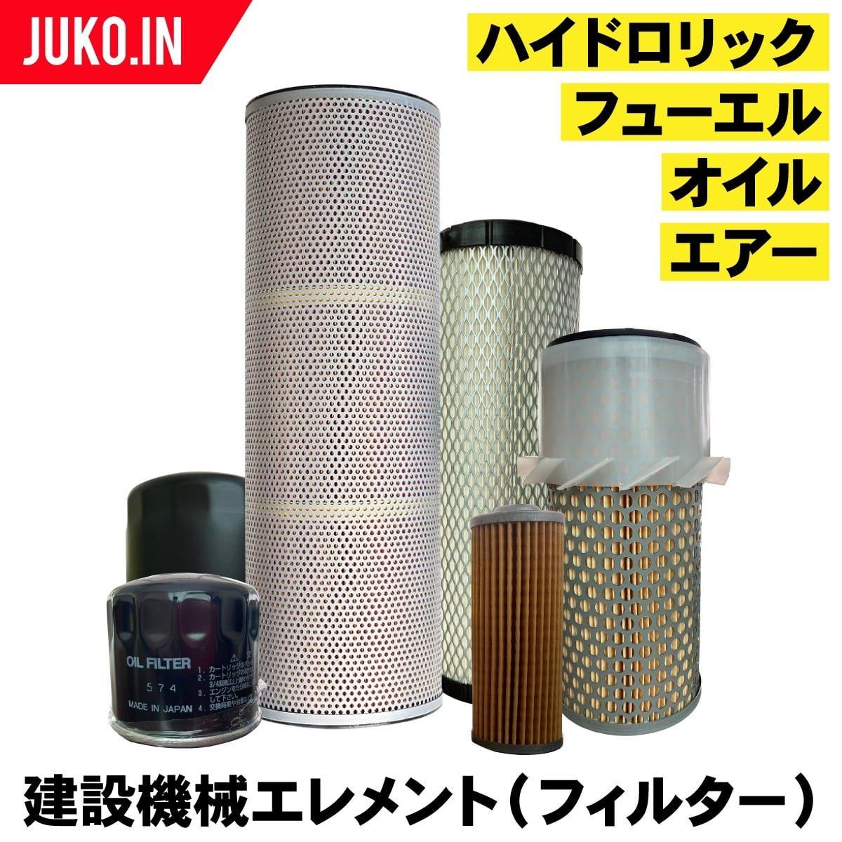 コマツ ブルドーザー D60S-6,D65S-6 エアーエレメントA-110AB (内外筒セット) 送料無料!