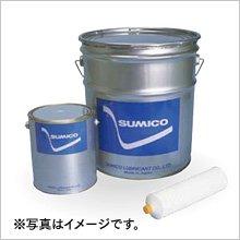 SUMICO(スミコー) 食品機械潤滑剤 SシリコーンTA 1Kg×1缶 送料無料!