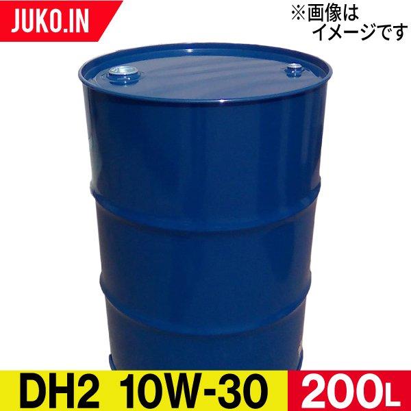 【送料無料!】レッドスター(REDSTAR) ディーゼル用エンジンオイル ドラム缶 DH-2 CF/CF4【粘度10W-30】