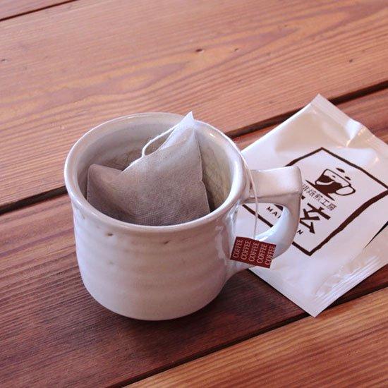 豆玄オリジナル コーヒーバッグ 5Pパック