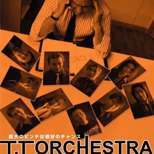 『最大のピンチは絶好のチャンス/Always』T.T ORCHESTRA