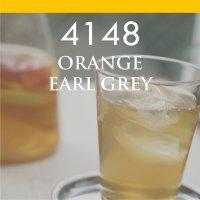 オレンジアールグレイ