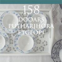 ドアーズ プッタルジョーラ FTGFOP1