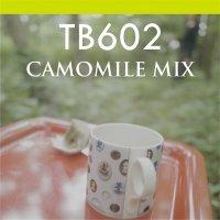 【Teabag】カモミールミックス 10P