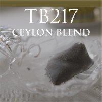 【Teabag】セイロンブレンド  10P