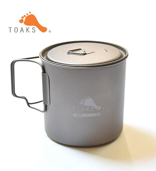 【TOAKS】 トークス Light Titanium Pot 650ml