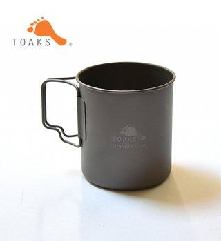 【TOAKS】 トークス Titanium Cup 450ml