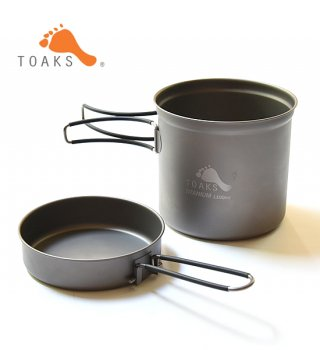 【TOAKS】 トークス Titanium Cook Set 1100ml