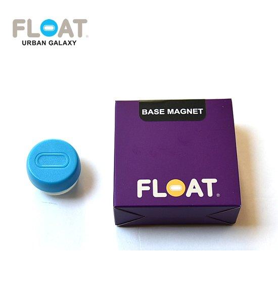 【FLOAT-URBAN GALAXY】 フロート Base Magnet