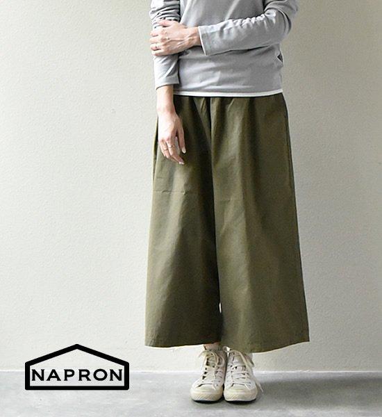 """【NAPRON】 ナプロン Wide Monpe """"2Color"""""""