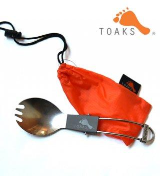 【TOAKS】 トークス Tanium Folding Spork ※メール便可