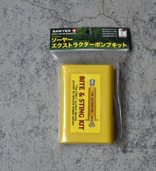 【SAWYER】 ソーヤーSAWYER Extractor Pump Kit