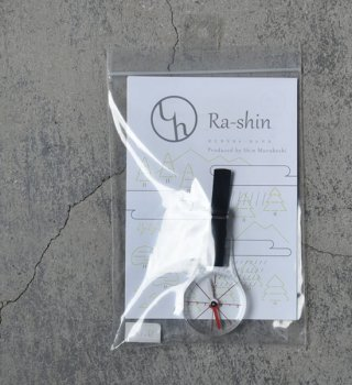【Ra-shin】 ミニマリスト・コンパス ※メール便可