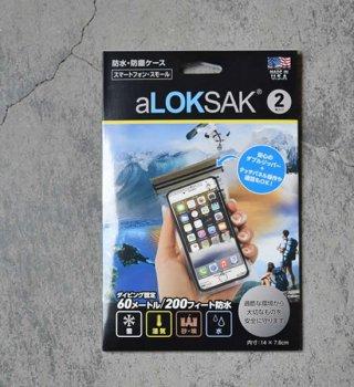 【LOKSAK】ロックサック 防水マルチケース スモール ※メール便可