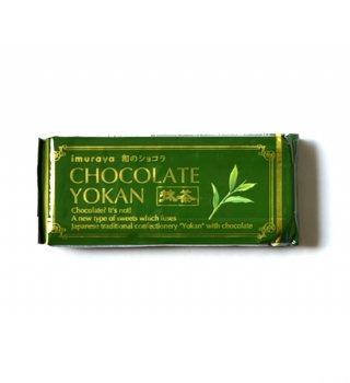 【井村屋】imuraya チョコレートようかん 抹茶 ※メール便可