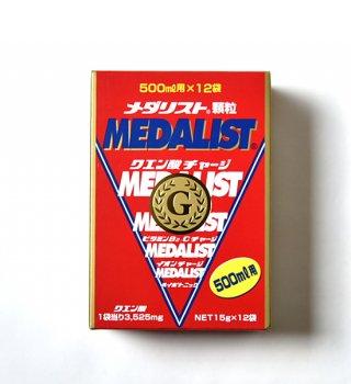 【MEDALIST】メダリスト 1箱(15g×12袋)