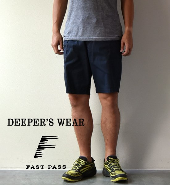 【ALL YOURS】オールユアーズ Fast-Pass Cargo Shorts
