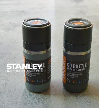 【STANLEY】スタンレー セラミバック 真空ボトル 0.47L