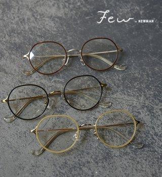 "【Few by NEWMAN】ヒューバイニューマン HETTIE ""3Color"""