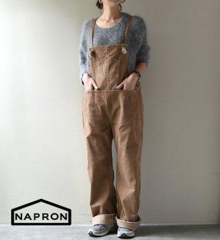 "【NAPRON】ナプロン unisex Corduroy Salopette ""Beige"