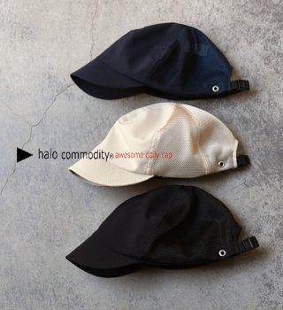 【halo commondity】ハロコモディティ Rhim Cap