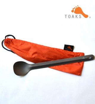 【TOAKS】トークス Titanium Long Handled Spoon
