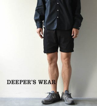 【DEEPER'S WEAR】ディーパーズウエア Fast-Pass Chino Shorts