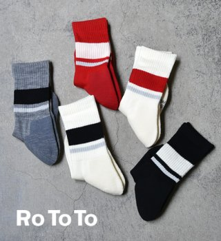 【RoToTo】ロトト Safety Border Socks