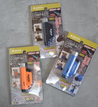 【SOTO】ソト マイクロレギュレーターストーブ Micro Torch Compact