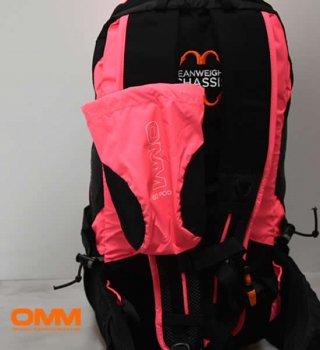 【OMM】オリジナルマウンテンマラソン Go Pod