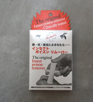 【Insect Poison Remover】インセクトポイズン リムーバー