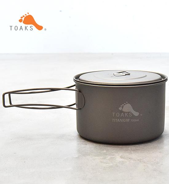 【TOAKS】トークス Light Titanium 700ml Pot