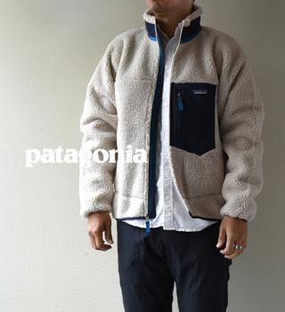 <img class='new_mark_img1' src='https://img.shop-pro.jp/img/new/icons13.gif' style='border:none;display:inline;margin:0px;padding:0px;width:auto;' />【patagonia】パタゴニア men's Classic Retro-X Jacket