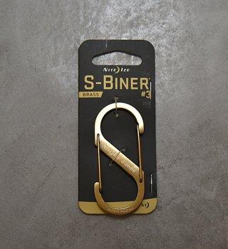 【NITE IZE】ナイトアイズ S-Biner Brass #3 ※ネコポス可