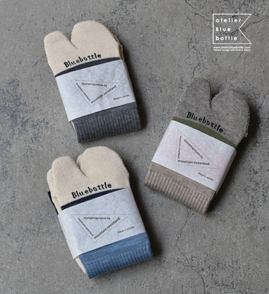 【atelier Blue bottle】アトリエブルーボトル Hiker's Socks Striped
