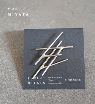 【YURI/MIYATA】ミヤタ ユリ Brooch Branch/Split Silver