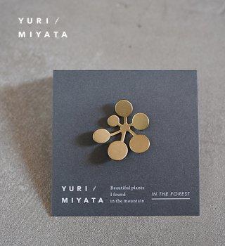 【YURI/MIYATA】ミヤタ ユリ Brooch Leaf / Circle L