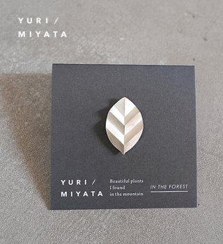 【YURI/MIYATA】ミヤタ ユリ Brooch Leaf / Stripe S silver