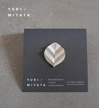 【YURI/MIYATA】ミヤタ ユリ Brooch Leaf / Stripe L silver