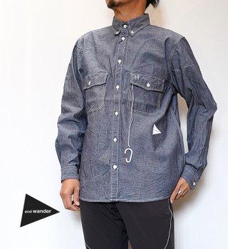 【and wander】アンドワンダー men's CORDURA indigo chambray shirt