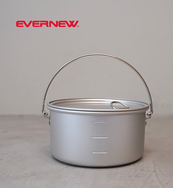 【EVERNEW】エバニュー Backcountry Almi Pot