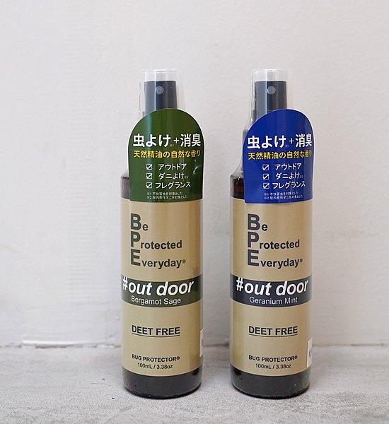 【BUG PROTECTOR®】バグプロテクター BPE アウトドア 虫よけスプレー 100ml