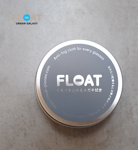 【FLOAT-URBAN GALAXY】フロート Anti-Fog Cloth