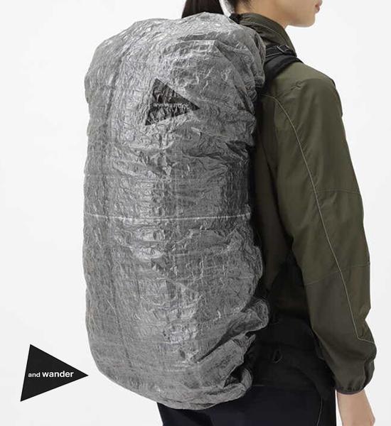【and wander】アンドワンダー Dyneema cover bag 30-45L
