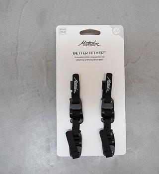 【Matador】マタドール Better Tether Gear Strap(2個セット)