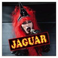 JAGUARさんステッカー JAGUARさんロゴ入りステッカー