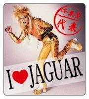 JAGUARさんステッカー I♡JAGUAR