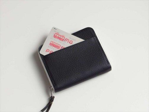 屋外で:ポケット財布