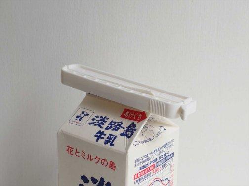 牛乳パック用クリップイット