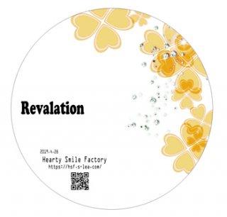 Revalation【H.S.F】